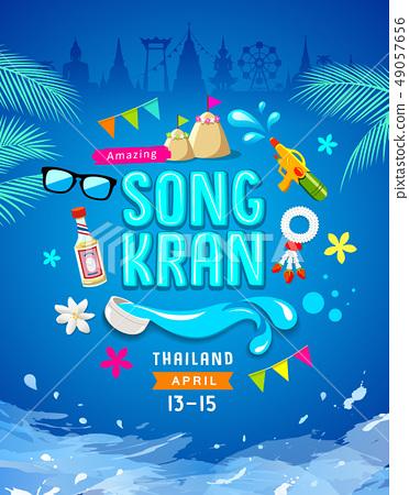 Amazing Songkran Thailand poster design blue 49057656