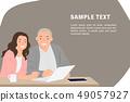 Cartoon people character design banner template 49057927