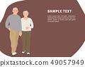 Cartoon people character design banner template 49057949