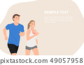 Cartoon people character design banner template 49057958