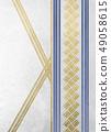 鋁箔線Ajiro金藍色白色(背景材料) 49058615