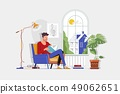 Man with glasses and home clothes reading book and sitting in chair 49062651
