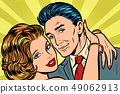 couple in love hug 49062913
