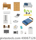 新的生活家具家用电器例证集合 49067126