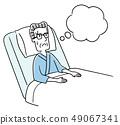 被住院的老人 49067341