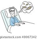 Senior man being hospitalized 49067342