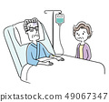 Senior man and wife being hospitalized 49067347