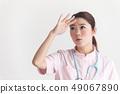 พยาบาล·กลับขาว 49067890