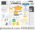 주방 용품 49068665
