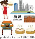 横滨 49070306