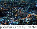 city skyline aerial night view in Tokyo, Japan 49070769