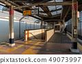 Shiomi站 49073997
