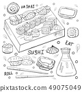 Japan sushi elements outline on white background. Vector sushi collection black and white 49075049