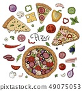 Italian pizza and vegetables isolated on white background. 49075053