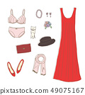 드레스 베타 코팅 소재 49075167