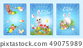 Collection backgrounds Happy Easter 49075989