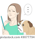 Bulldog-like wrinkles 49077794