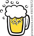 맥주 그린 바람 49078072