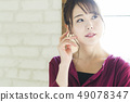 女性新生活生活小姐生活方式 49078347