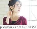 女性新生活生活小姐生活方式 49078351
