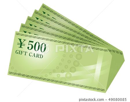 五張500日元現金券 49080085