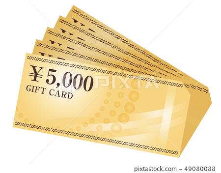 5日元500日元的優惠券 49080088