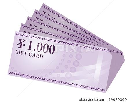 錢券1000日元5件 49080090