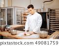 man, male, baker 49081759