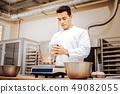 man, muslim, kitchen 49082055
