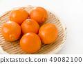 Mineola Orange 49082100