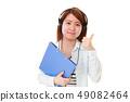 음악을 듣고 웃는 여성 49082464