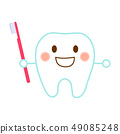 Tooth toothbrush 49085248