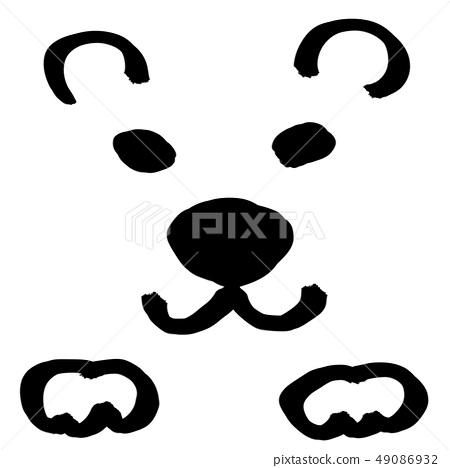 Cute polar bear's face 49086932