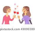 건배하는 여성 두 49090389