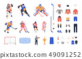 Ice hockey vector clipart collection 49091252