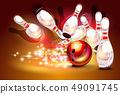 Bowling game strike over dark red background 49091745