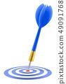 Blue dart hitting the target 49091768
