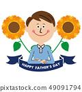父親節爸爸和向日葵 49091794