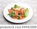 三文魚醃料 49092888