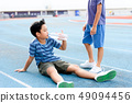 Boy drink water on the blue track 49094456