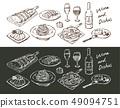 와인과 맞는 요리 수공 49094751