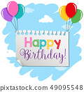 A birthday banner template 49095548