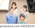 ภาพครอบครัวครอบครัวชายและหญิง 49096544