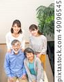 ภาพครอบครัวครอบครัวชายและหญิง 49096545