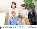 ภาพครอบครัวครอบครัวชายและหญิง 49096547
