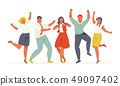 Happy business people on white background 49097402