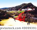 Shrine near the sea 49099391