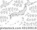 日本地圖蠟筆a 49100618