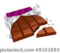 Chopped chocolate bar 49101693
