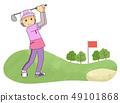 골프장 (시니어 여자) 49101868